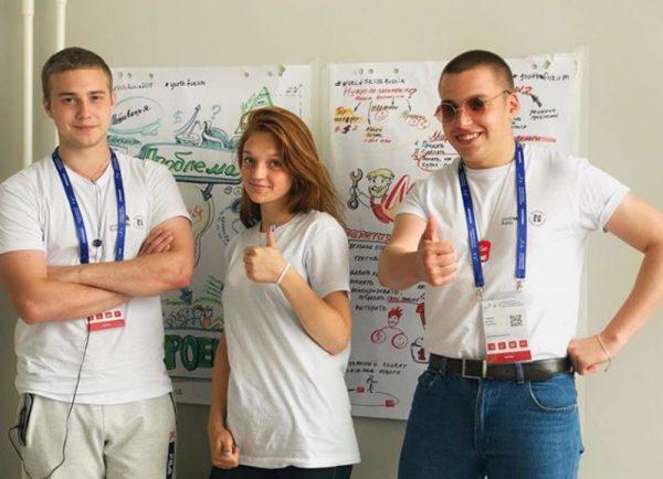 Ангелина Большакова и Илья Пономарев работали в школе проектного управления