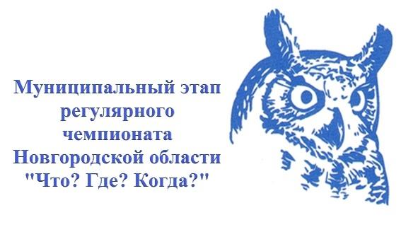 d9wce_rhno8.jpg