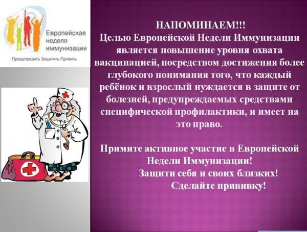 novyy_risunok.png