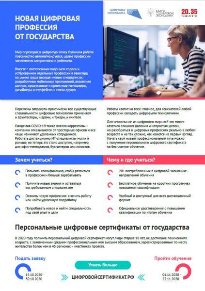 novyy_risunok_1.jpg